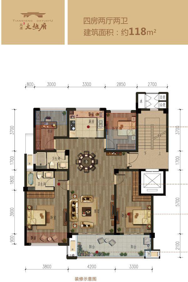 四室两厅两卫118㎡