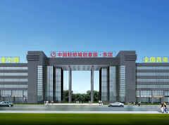 中国轻纺城创意园(东区)
