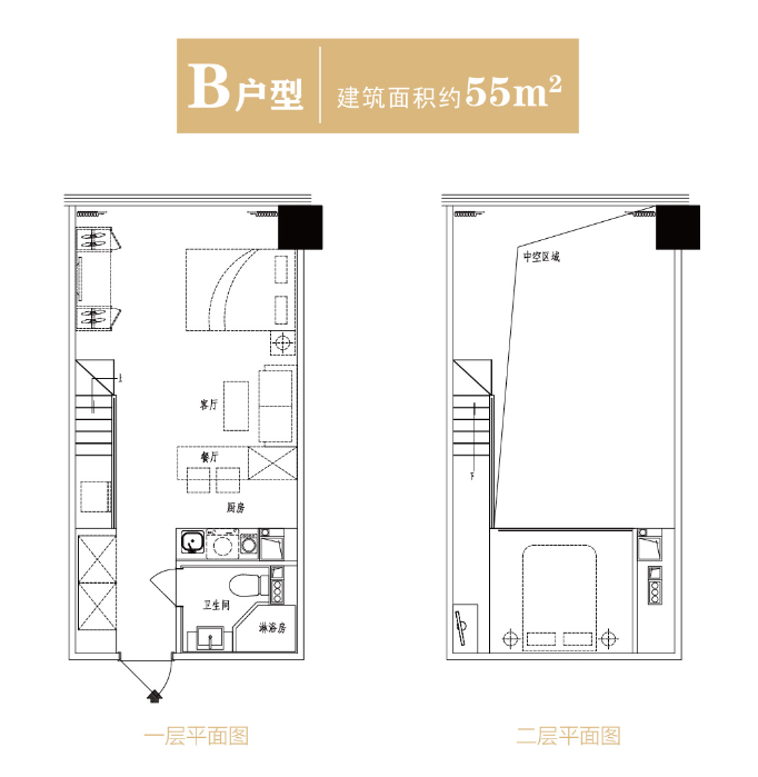 B户型 55方 1室2厅1卫