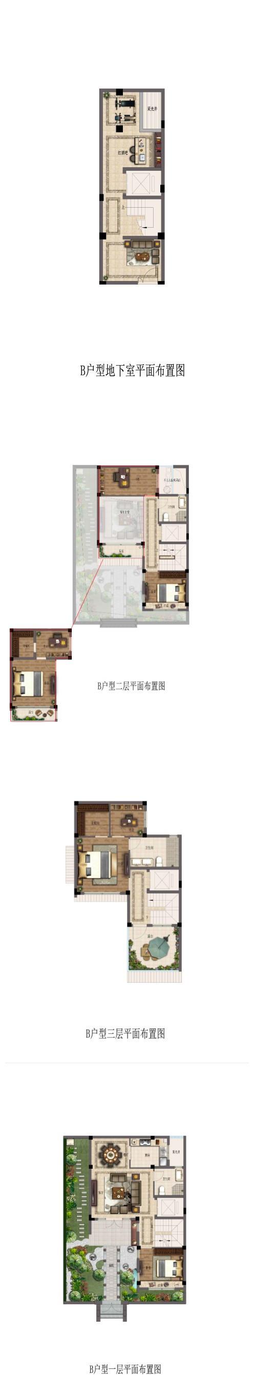 排屋 B户型 5室2厅3卫 173㎡
