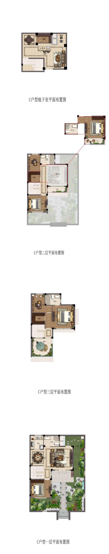 排屋 C户型5室2厅3卫 154㎡