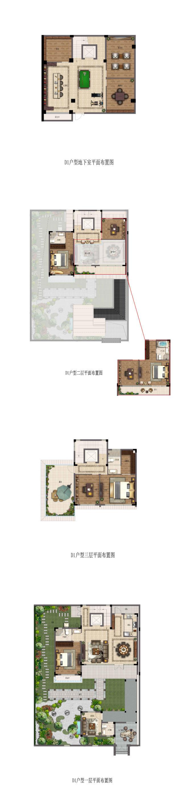 排屋 D1户型 6室2厅4卫 263㎡